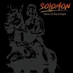 Solomon (所羅門) 歌手頭像