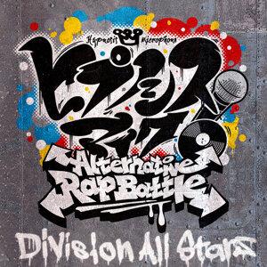 ヒプノシスマイク -A.R.B- (Division All Stars)