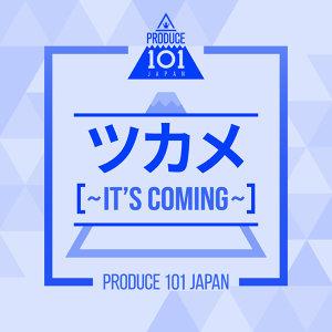 PRODUCE 101 JAPAN 歌手頭像