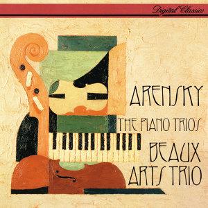 Beaux Arts Trio (美藝三重奏)