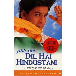 Phir Bhi Dil Hai Hindustani 歌手頭像