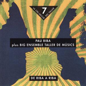 Pau Riba 歌手頭像