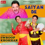 Swroop Khokhar