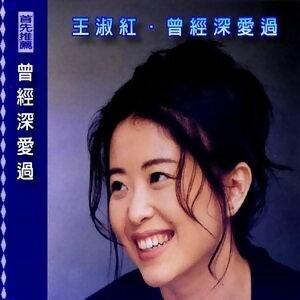 王淑紅 歌手頭像