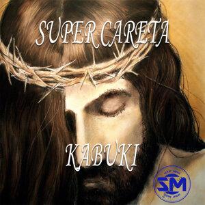 Kabuki 歌手頭像