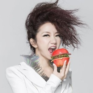 陶晶瑩 歌手頭像