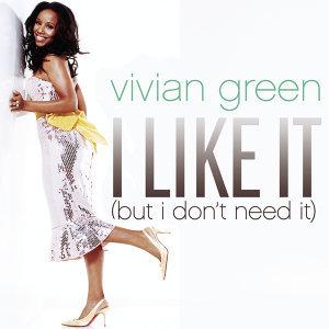 Vivian Green (薇薇安葛林) 歌手頭像