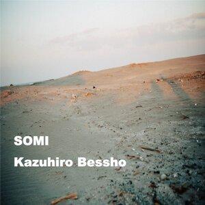Kazuhiro Bessho 歌手頭像