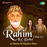 Samir Date, Dipalee Date