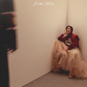 Hwa Sa, WOOGIE Artist photo