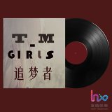 TM-Girls