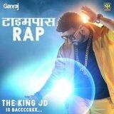 Shreyash The King JD