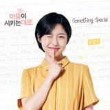 Joo Hyun-Young