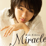 Kyle Kihira