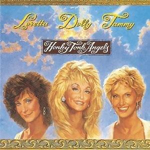 Dolly Parton, Tammy Wynette, Loretta Lynn 歌手頭像