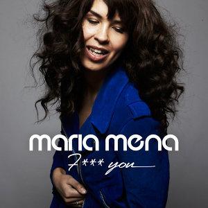 Maria Mena (瑪莉亞梅娜) 歌手頭像