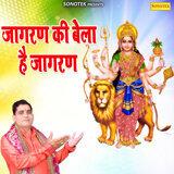 Manoj Verma Deeghotiya