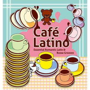 Café Latino (拉丁咖啡館) 歌手頭像