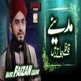 Hafiz Faizan Qadri