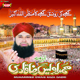 Muhammed Owais Raza Qadri