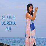 Lorena Wan