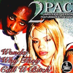 Tupac 歌手頭像