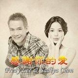 Fredy Lee, Sadiya Chen