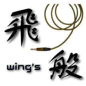 Wing's 歌手頭像