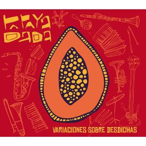 La Papaya Dada 歌手頭像