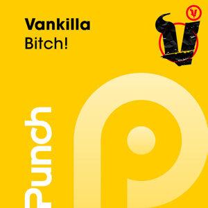 Vankilla