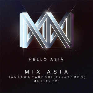 MIX ASIA (프리템포 & 뮤지)