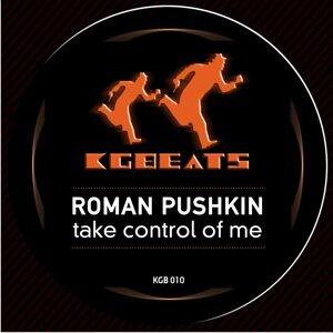 Roman Pushkin