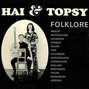 Hai und Topsy mit Rhythmusgruppe 歌手頭像
