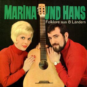 Marina und Hans 歌手頭像