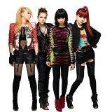 2NE1 歌手頭像
