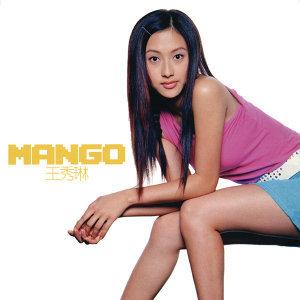 Mango Wong (王秀琳) アーティスト写真