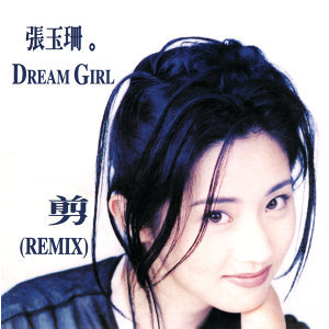 張玉珊 (Shirley Cheung) 歌手頭像