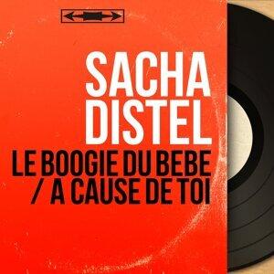 Sacha Distel 歌手頭像