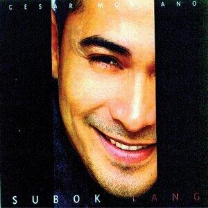 Cesar Montano 歌手頭像