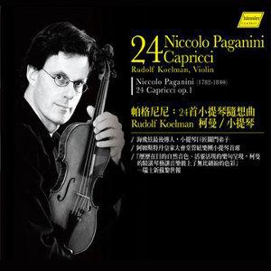 24 Niccolo Paganini Capricci (帕格尼尼:24首小提琴隨想曲) 歌手頭像