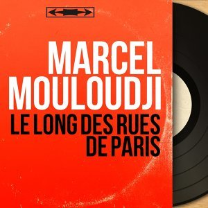 Marcel Mouloudji (馬歇爾‧莫洛傑) 歌手頭像