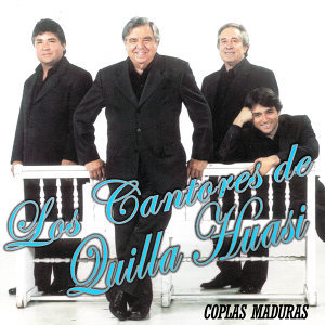 Los Cantores De Quilla Huasi 歌手頭像