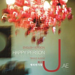 J.ae 歌手頭像