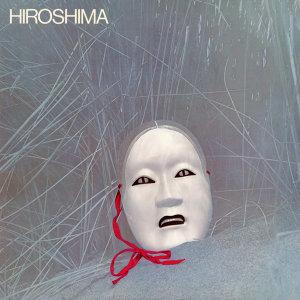 Hiroshima (廣島樂團)