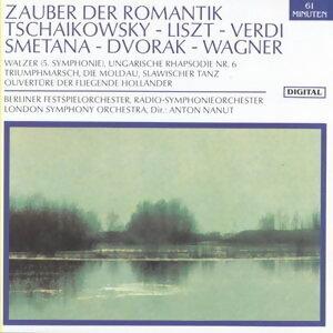 Tschaikowsky - Liszt - Verdi - Smetana - Dvorak - Wagner 歌手頭像