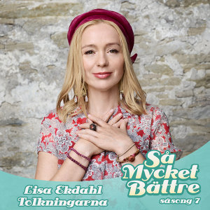 Lisa Ekdahl Artist photo