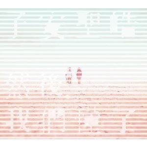子安聖皓 アーティスト写真