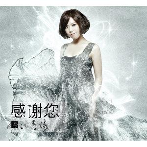 江惠儀 歌手頭像
