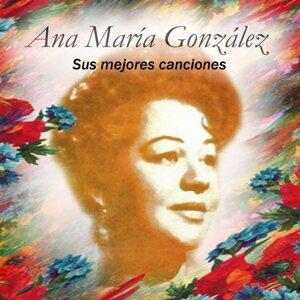 Ana Maria Gonzalez 歌手頭像