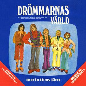 Norrbottens Järn 歌手頭像